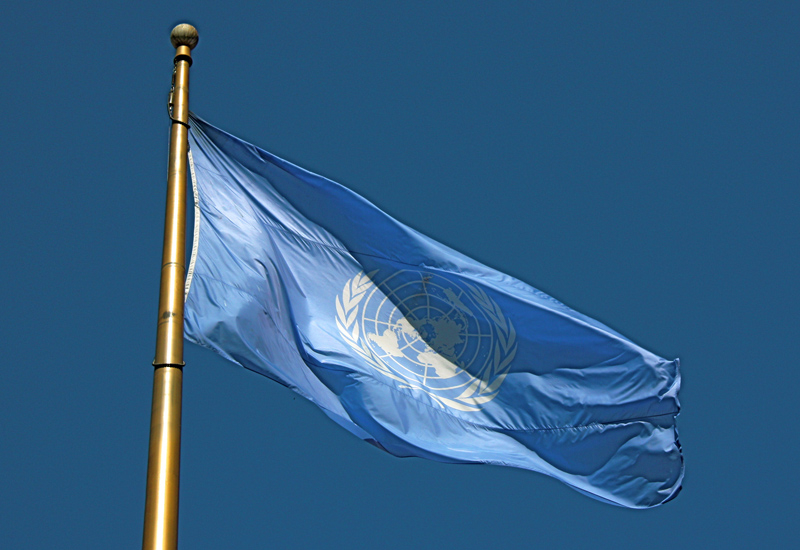 Bahrain confirmed plans to build a cardiac centre at a UN summit in Switzerland.