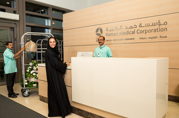 A reception desk at the Hamad Medical Corporation