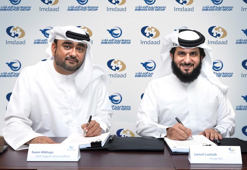 EPG's Sami Mohammed Alkhaja with Imdaad's Jamal Abdullah Lootah.