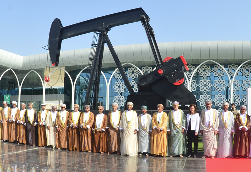 The Oil and Gas Institute is the first of its kind in the country.