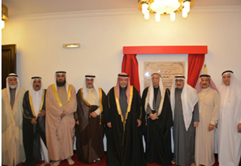 Officials from Bahrain's government inaugurated the mosque in Muharraq