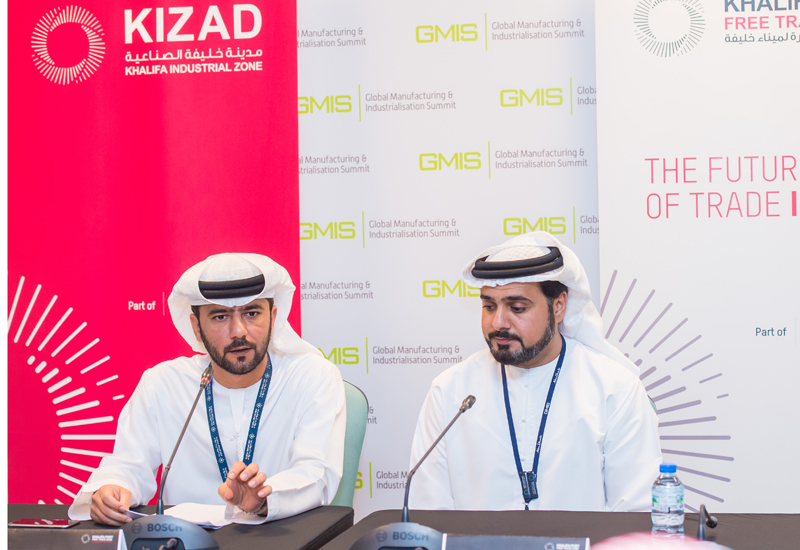 Abu Dhabi Ports' senior officials make the announcement of Kizad's expansion during GMIS 2017.