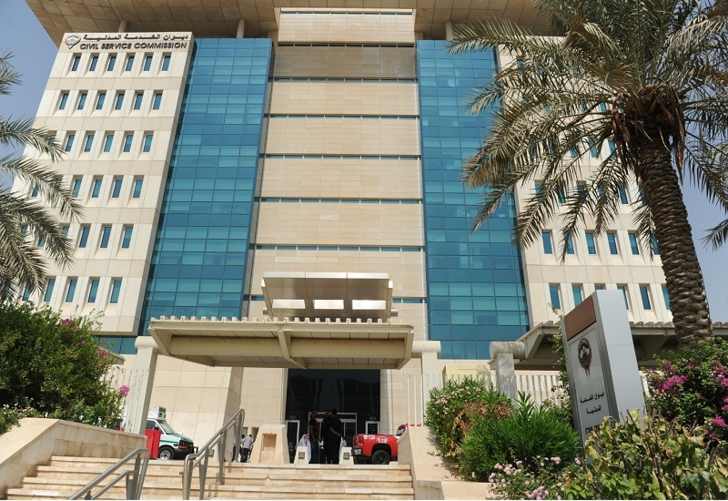 CSC's building in shuwaikh was evacuated [image: KUNA].