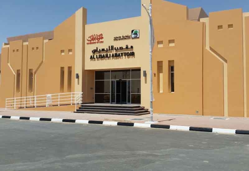 Lisaili Abattoir can handle animals from chickens to camels.