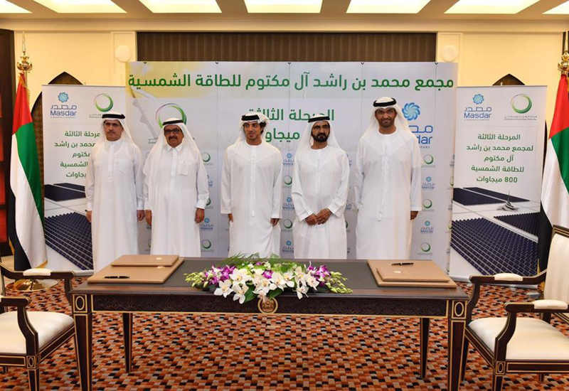 The selected bidder for the project is a Masdar-led consortium including the Spanish companies FRV (Fotowatio Renewable Ventures) and Gransolar Group.
