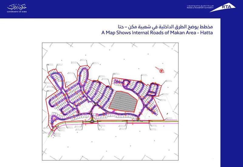 RTA has awarded a road-building contract for Hatta's Makan Community [image: Dubai Media Office].