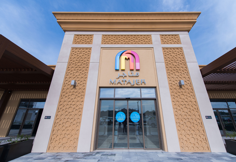 Matajer Al Juraina is located in Sharjah.