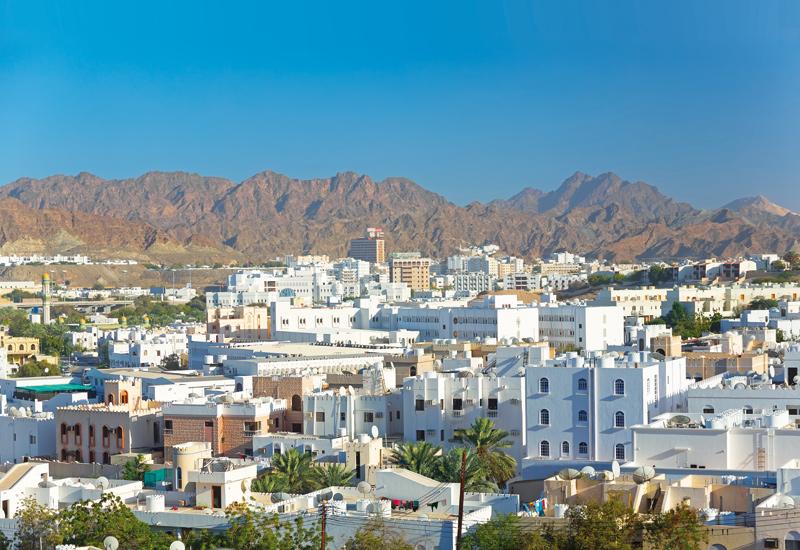Wood Group is hiring in Muscat, Oman [representational image].