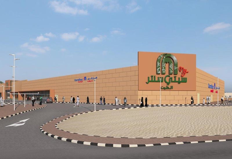My City Centre Al Dhait will open on January 9.