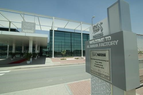 Al-Maha factory is Nestle's third factory in Dubai.