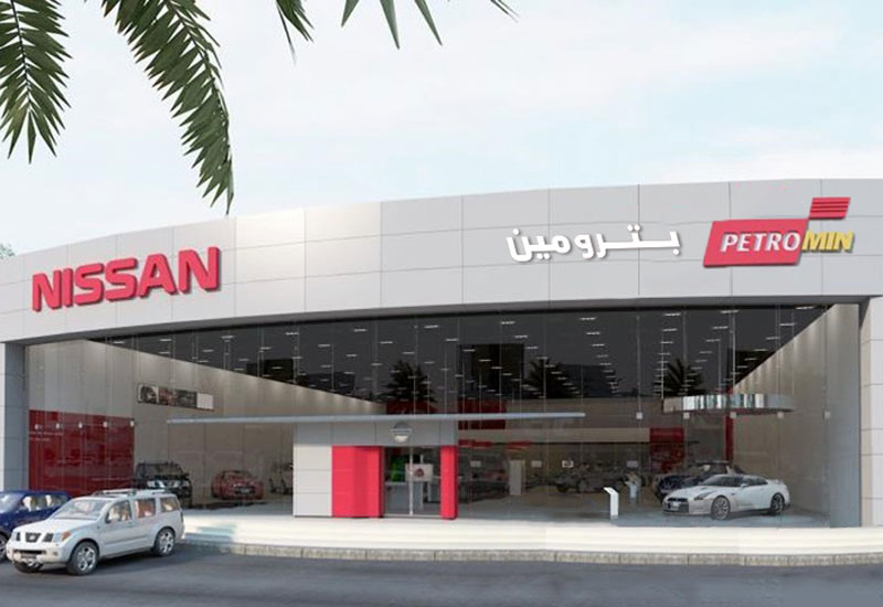 As Nissan's latest strategic partnership in Saudi Arabia, Petromin will operate car dealerships and workshops for the Japanese automaker across the Kingdom.