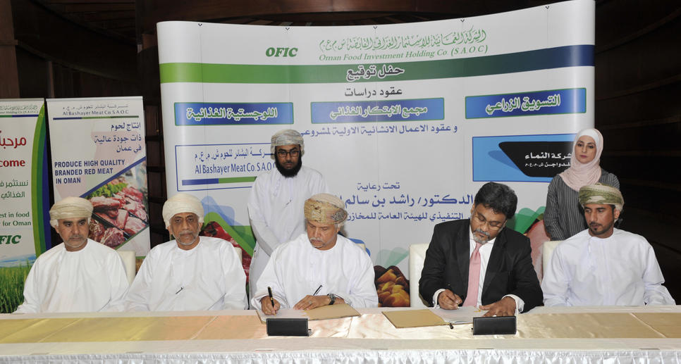 OFIC has signed agreements to develop projects aimed at improving food security in Oman [image: ONA].