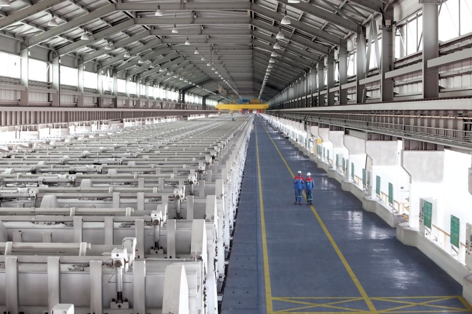 Emirates Global Aluminium says project will develop an initial 12 million tonnes per annum; to create about 4,000 jobs.