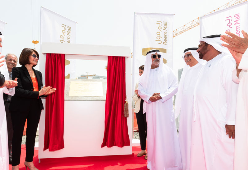 The UAE's Minister of Tolerance,HE Sheikh Nahyan bin Mubarak Al Nahyan, attended Reem Mall's foundation ceremony.