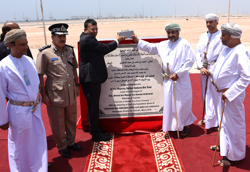The foundation stone for a curcumin plant has been laid at Salalah Free Zone [image: ONA].
