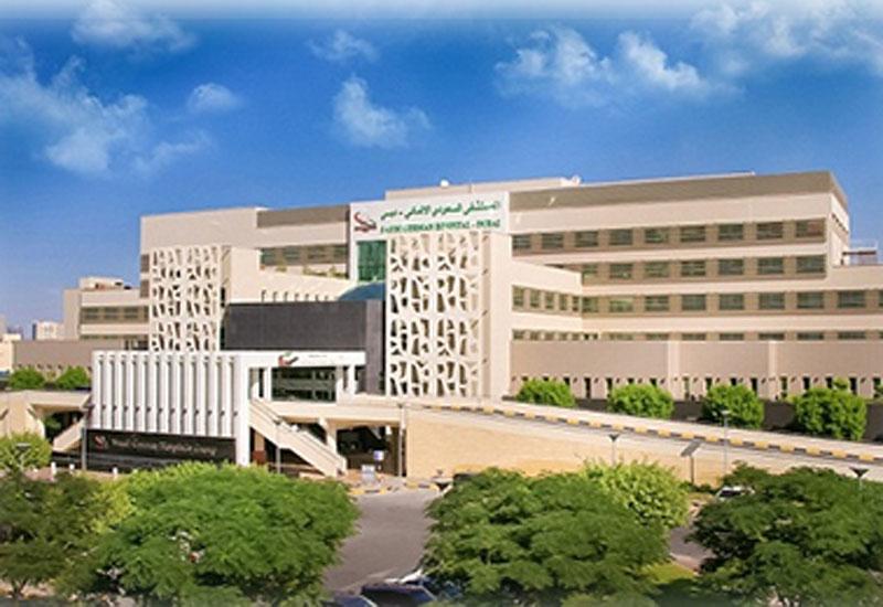 Saudi German Hospital's $90m Dammam facility.