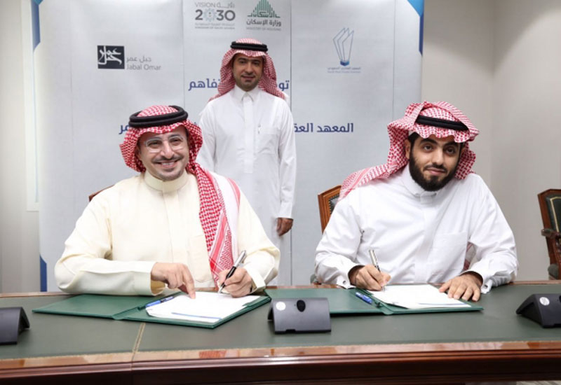 SREI and JODC have signed an MoU under the patronage of Saudi's housing minister, Maged Al Hogail [image: ar.constructionweekonline.com].