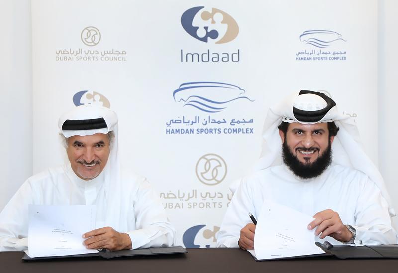 H.E. Saeed Hareb of Dubai Sports Council and Jamal Abdulla Lootah of Imdaad.