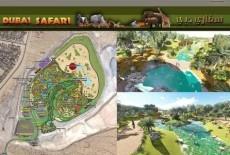 Dubai Safari Park Zoo.