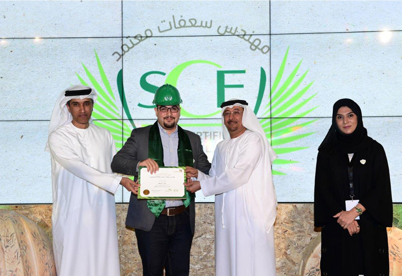 20 students graduated as part of Dubai Municipality's Sa'fat, or Green Building Rating System, training programme.