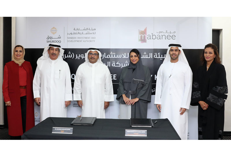 Sheikha Bodour Al Qasimi and Mohammed Abdulaziz Alshaya (both centre) signed the partnership on Sunday, 18 February