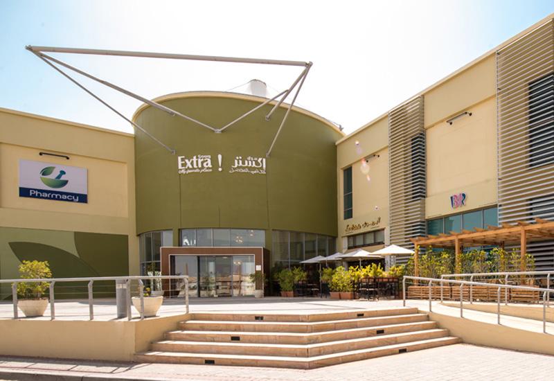 Ground has broken on Phase 2 of Souq Extra's Dubai Silicon Oasis development [image: souqextra.com].