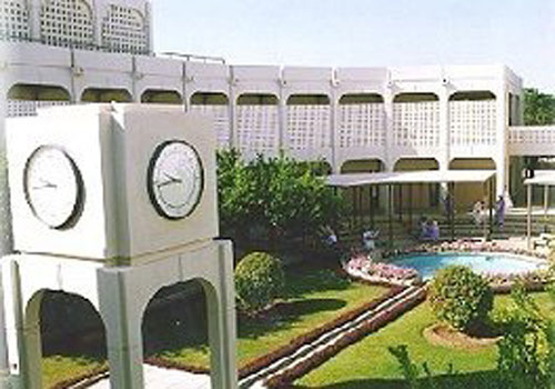 ONEIC's contract covers the civil maintenance of the Sultan Qaboos University Hospital.