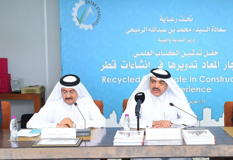 The recently launched manual was produced in a collaboration project between TRL and Qatar Standards, as well as Public Works Authority (Ashghal) and Qatar University.