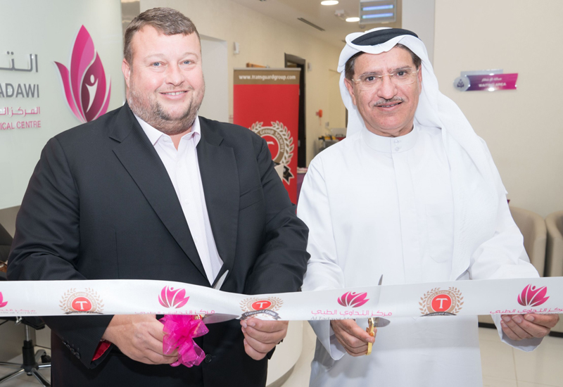 The medical clinic, which is located within Transguard's Jebel Ali accommodation facility, has been developed at a combined cost of $560,000.
