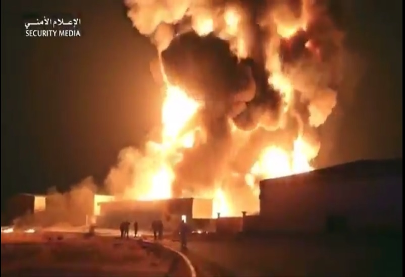 A fire broke out at a petrochemicals factory in Umm Al Quwain [image: Twitter/moiuae].