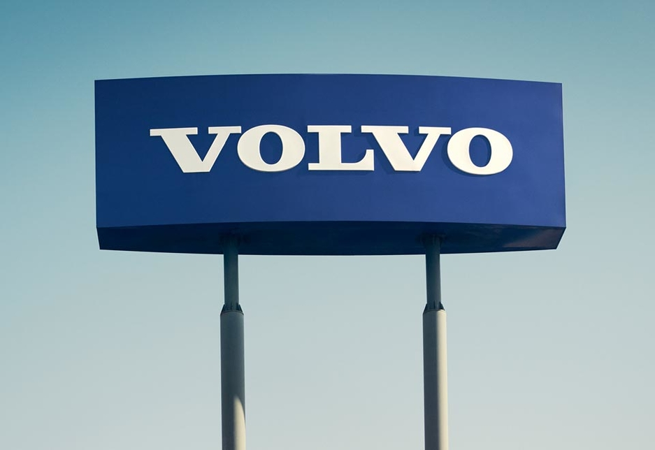 Volvo CE has been headquartered in Brussels since the 80s, but will return to Gothenburg, Sweden in Q3 2017.