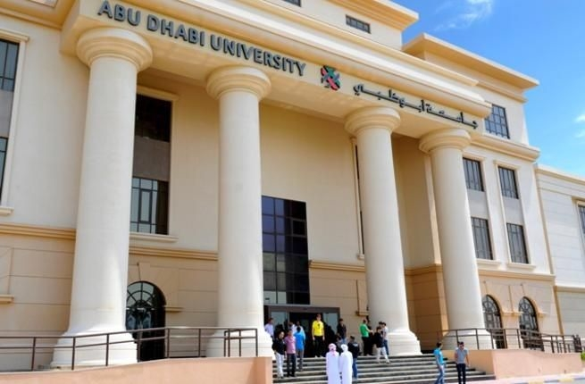 Abu Dhabi University's new Al Ain campus will be constructed at a cost of $81.7m [image: Arabian Business].