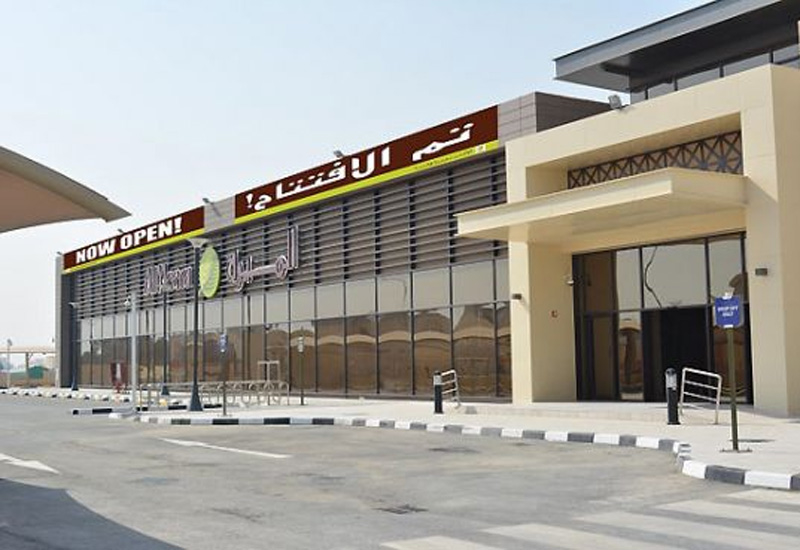Al Meera Consumer Goods Company (QSC) has opened the third shopping centre, which forms part of its 14-store expansion plan.