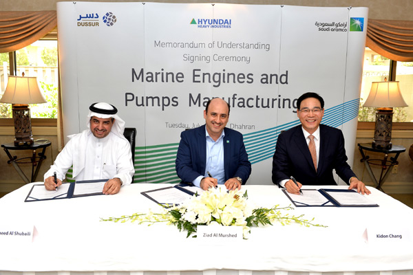 Saudi Aramco, Dussur and HHI officials at the JV signing ceremony.