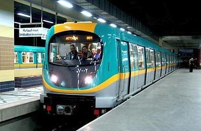 A file picture of Cairo Metro.