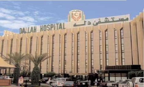 A contract has been awarded to expand the Dallah Hospital in Riyadh's Nakheel area.