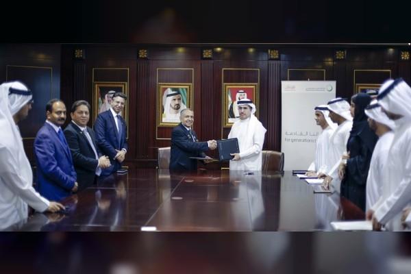 DEWA and Amity University Dubai sign MoU.
