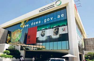 The present DEWA head office.