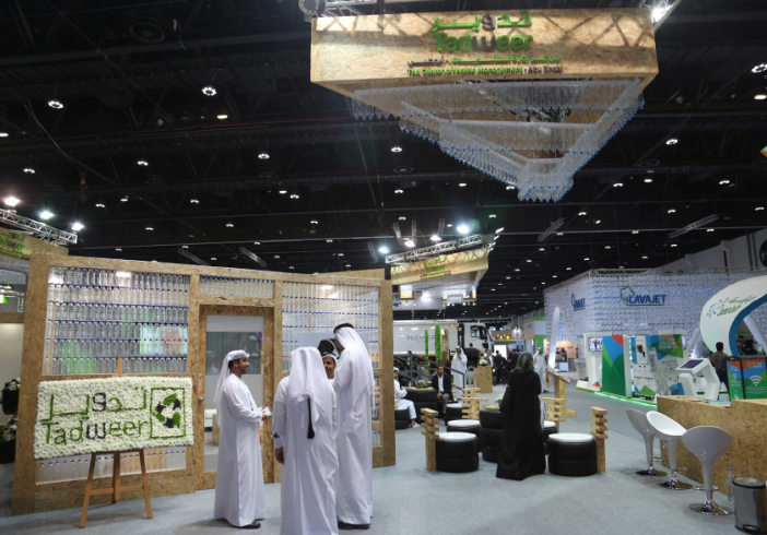 Image courtesy of Dubai Media Office.