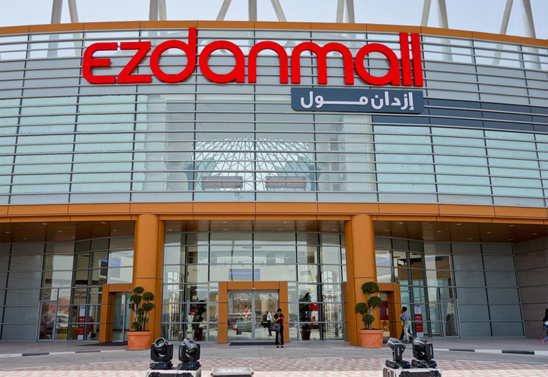 Ezdan Holding Group announced it is planning to open the upscale Ezdan Mall in Wakrah by the end of this year.