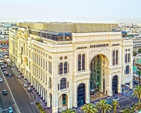 The Hotel Galleria by Elaf in Jeddah.