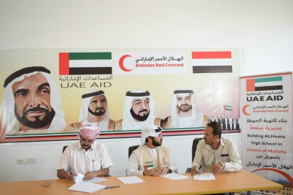 The ERC aims to launch infrastructure projects in Yemen's education sector.