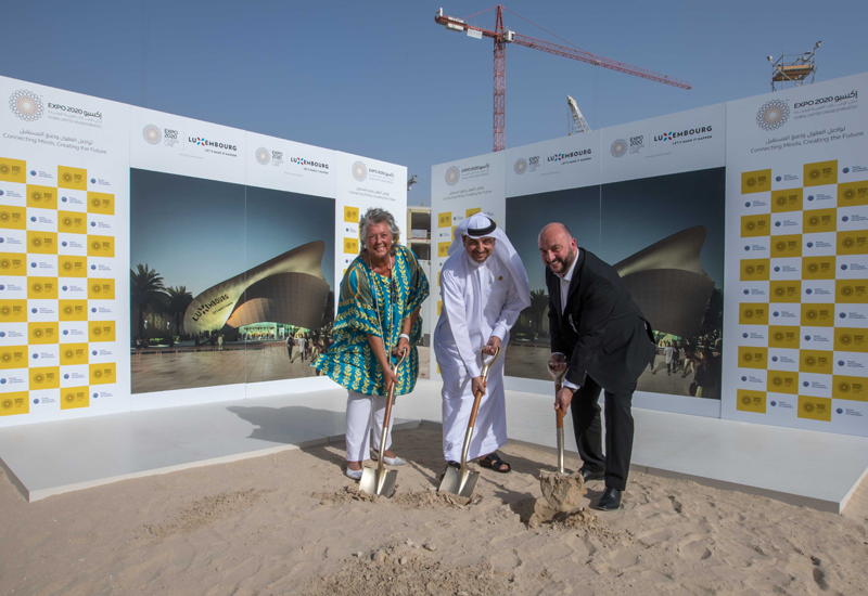 Luxembourg Pavilion ground breaking ceremony.