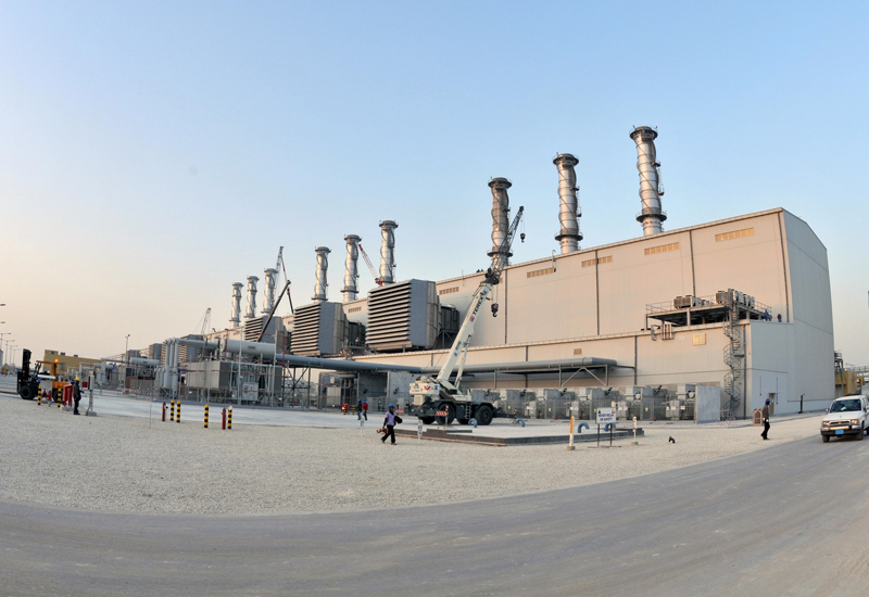 Marafiq Independent Water and Power Project in Saudi Arabia.