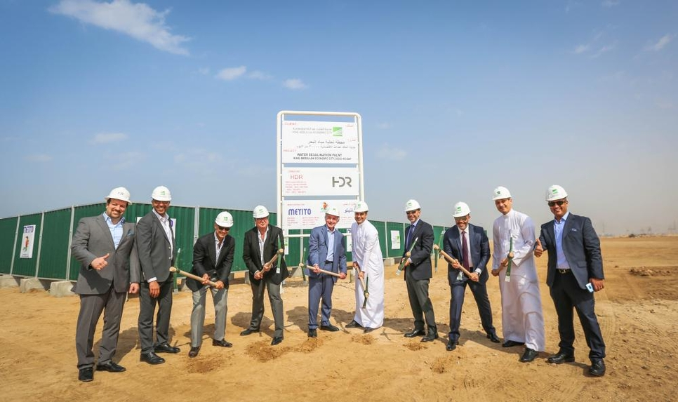 The foundation stone for the seawater desalination plant has been laid.