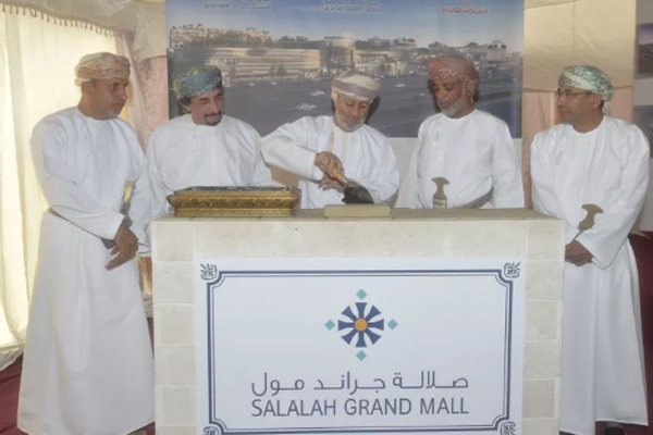 Officials laying the symbolic foundation stone for the Salalah Grand Mall [image: Times of Oman].