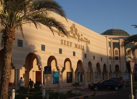 Seef Properties' assets include the Seef Mall Manama.