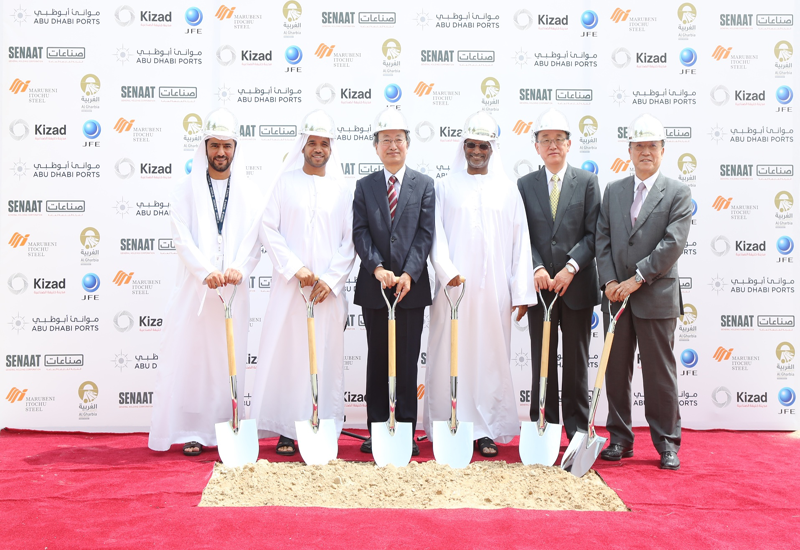 The plant will be built on a 200,000 sqm plot of land in Kizad.
