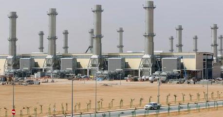 Saudi Electricity Company.
