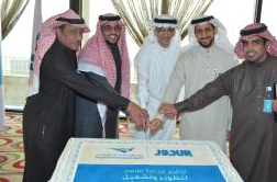 The agreement was signed between Dur Hospitality Company and General Authority of Civil Aviation (GACA).